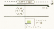 倉智産婦人科のアクセスマップ